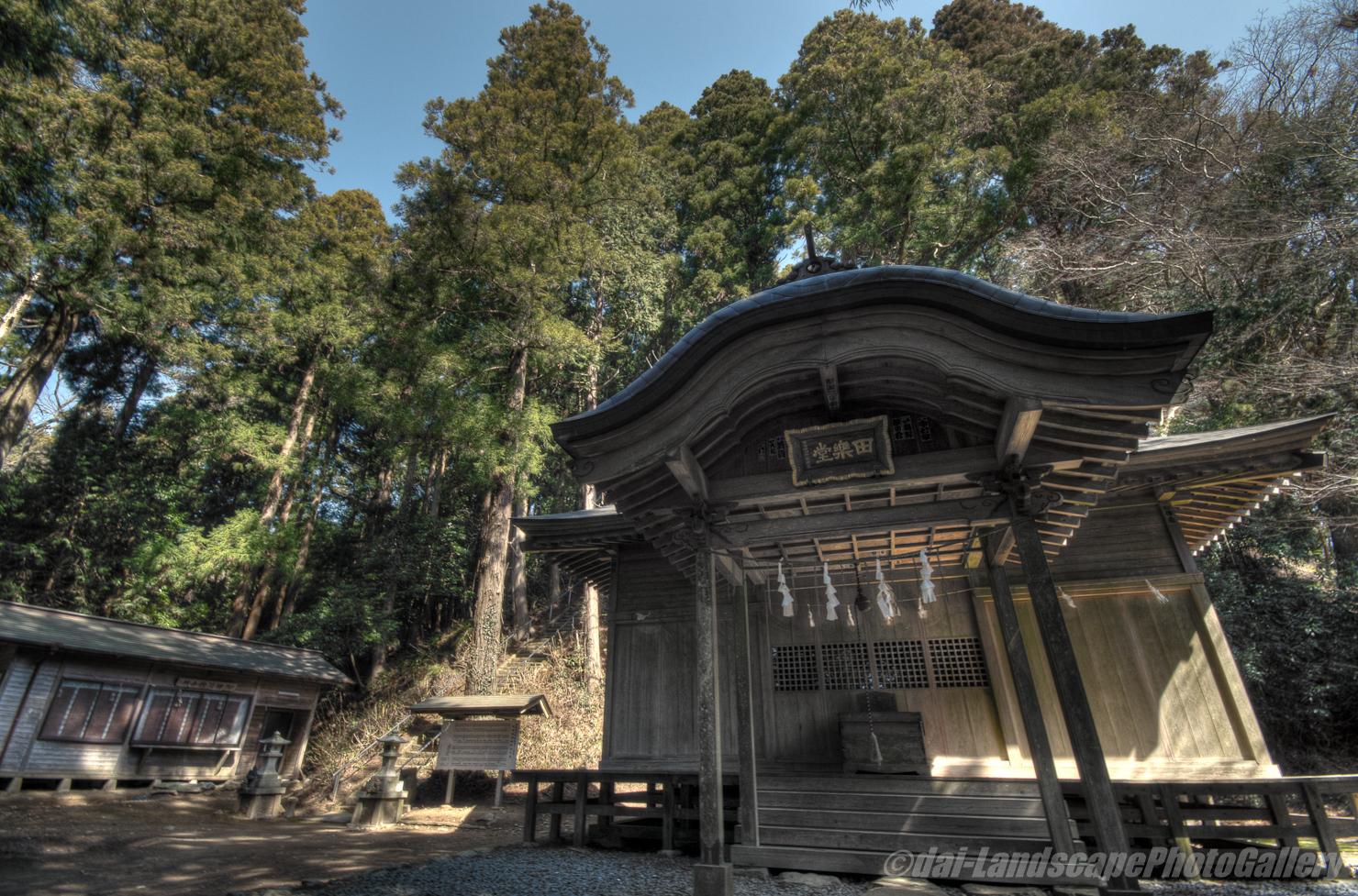 東金砂神社【HDRi】