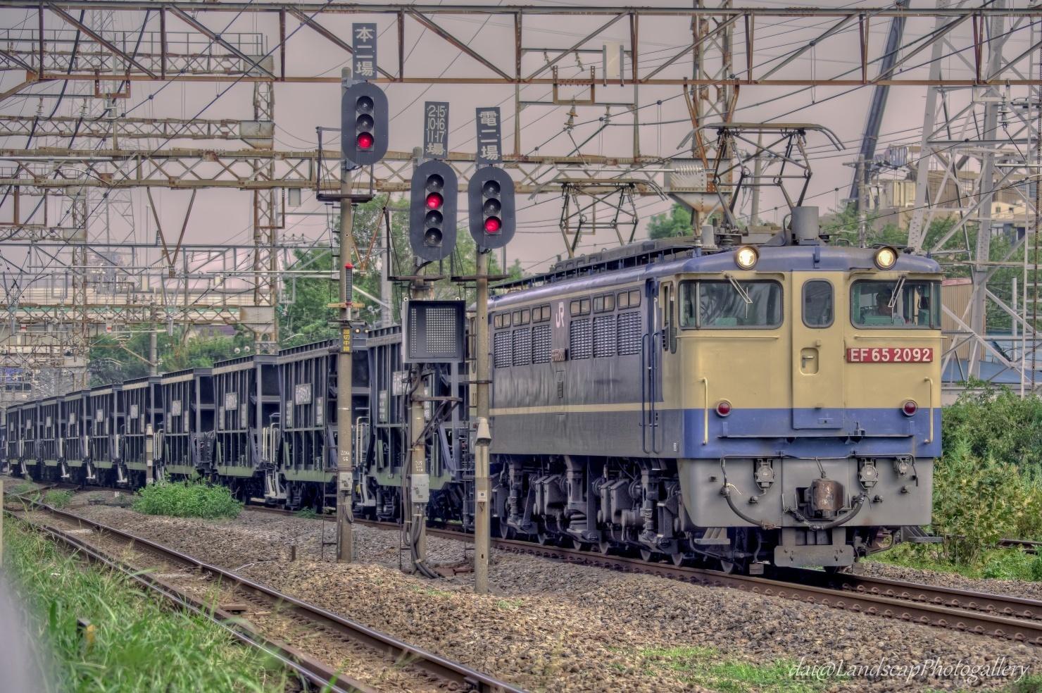 今はなき石炭専用列車【HDRi】
