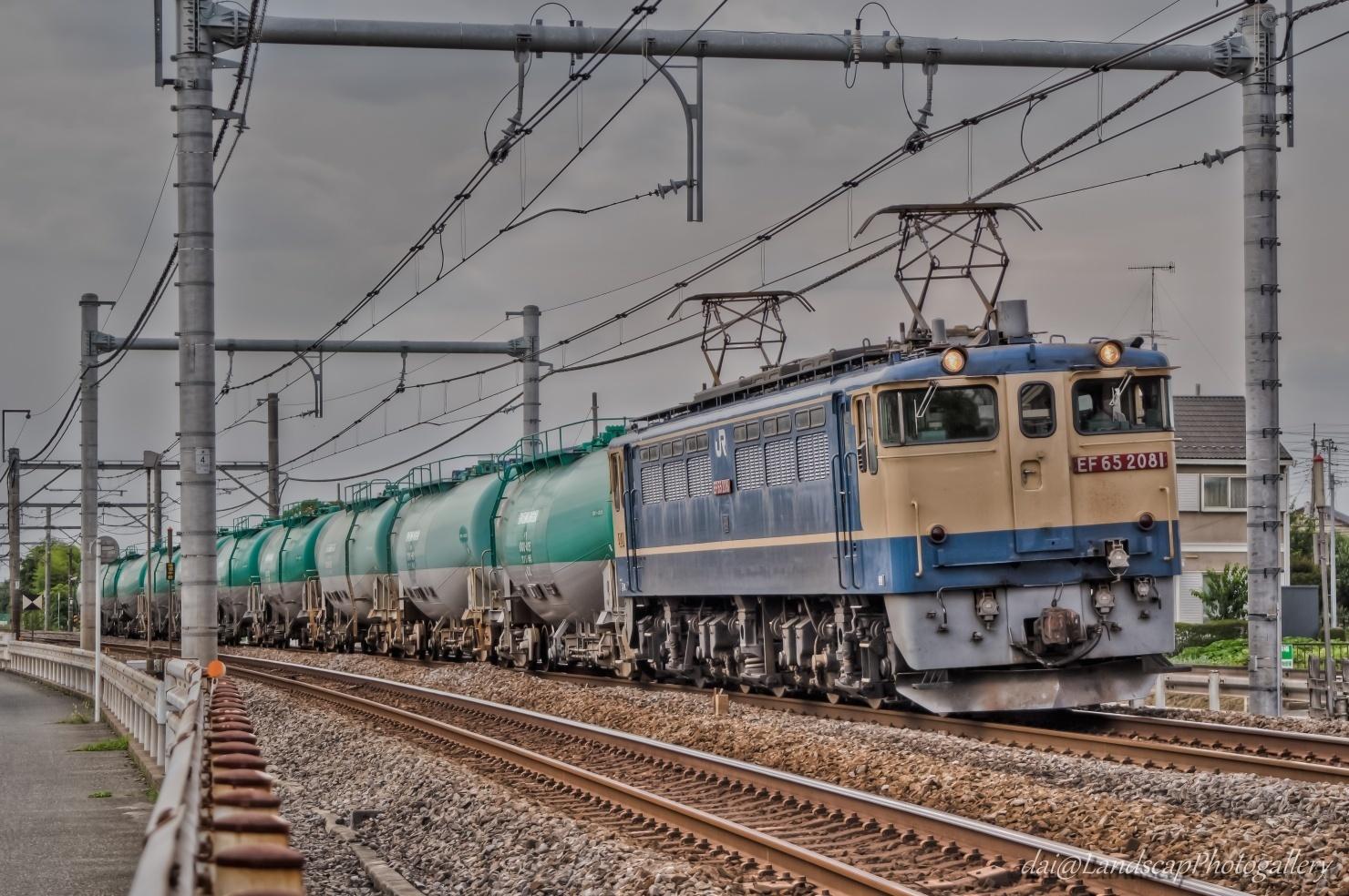 EF65 2081 石油専用列車【HDRi】