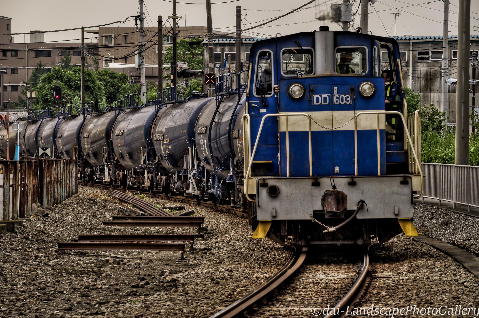 神奈川臨海鉄道 石油貨物列車【HDRi】