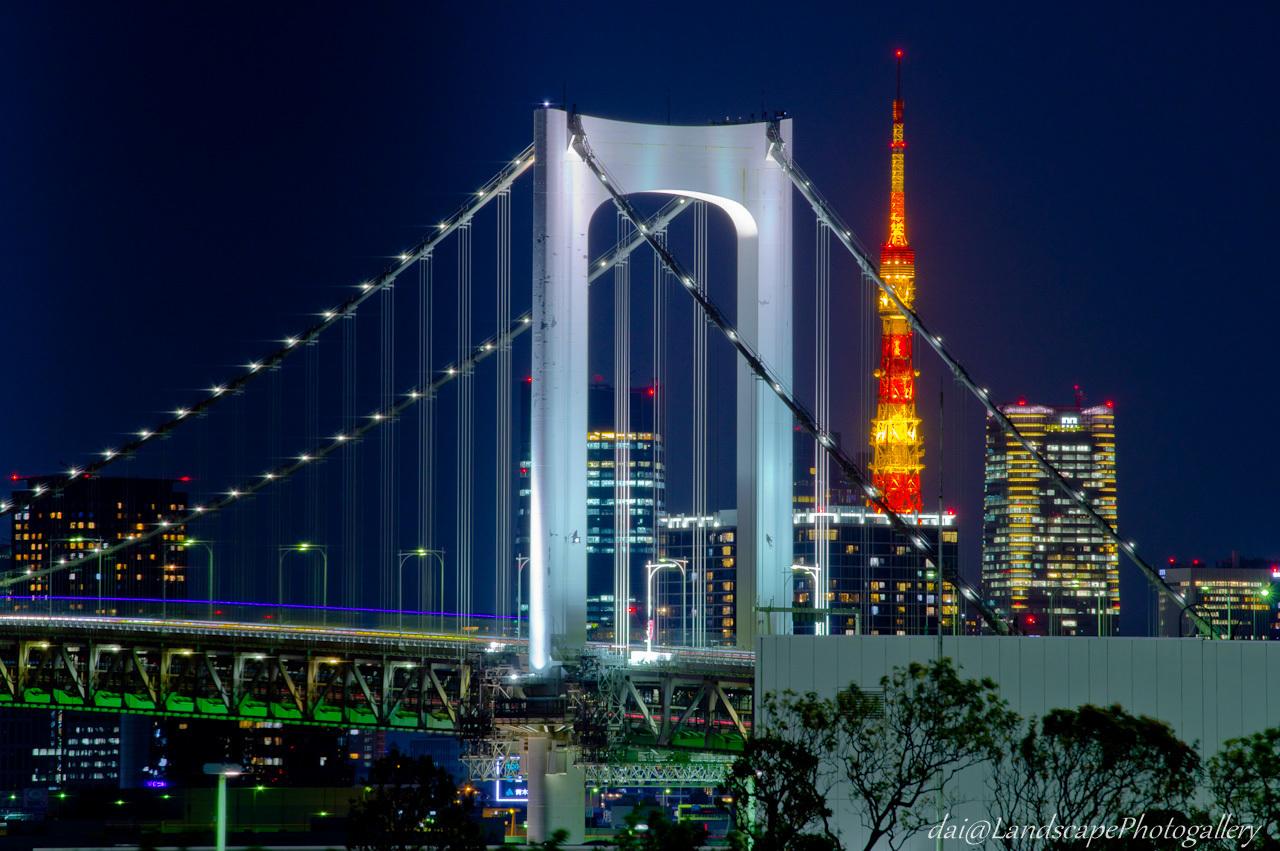 レインボーブリッジと東京タワー夜景