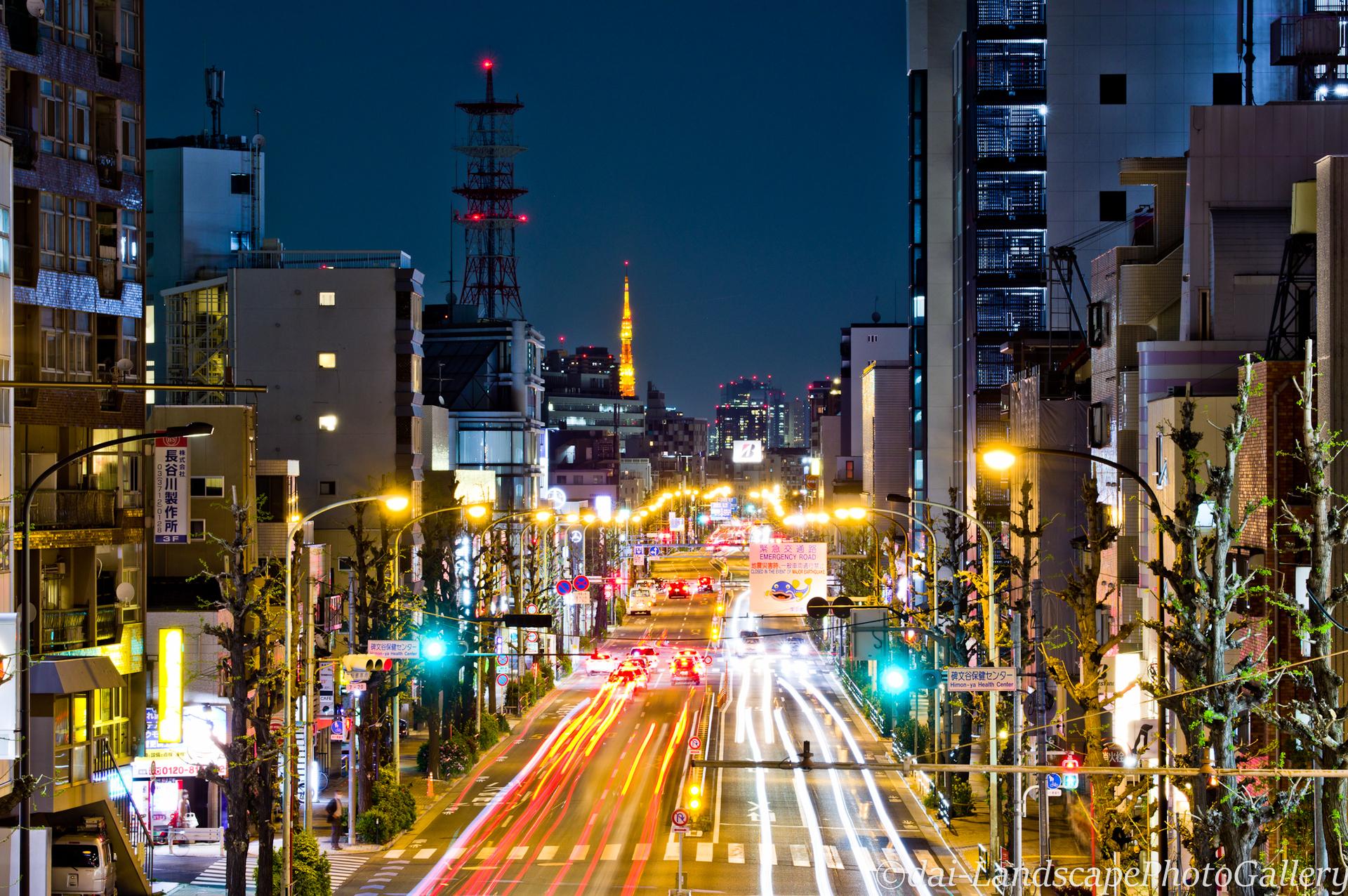 目黒通りと東京タワー夜景