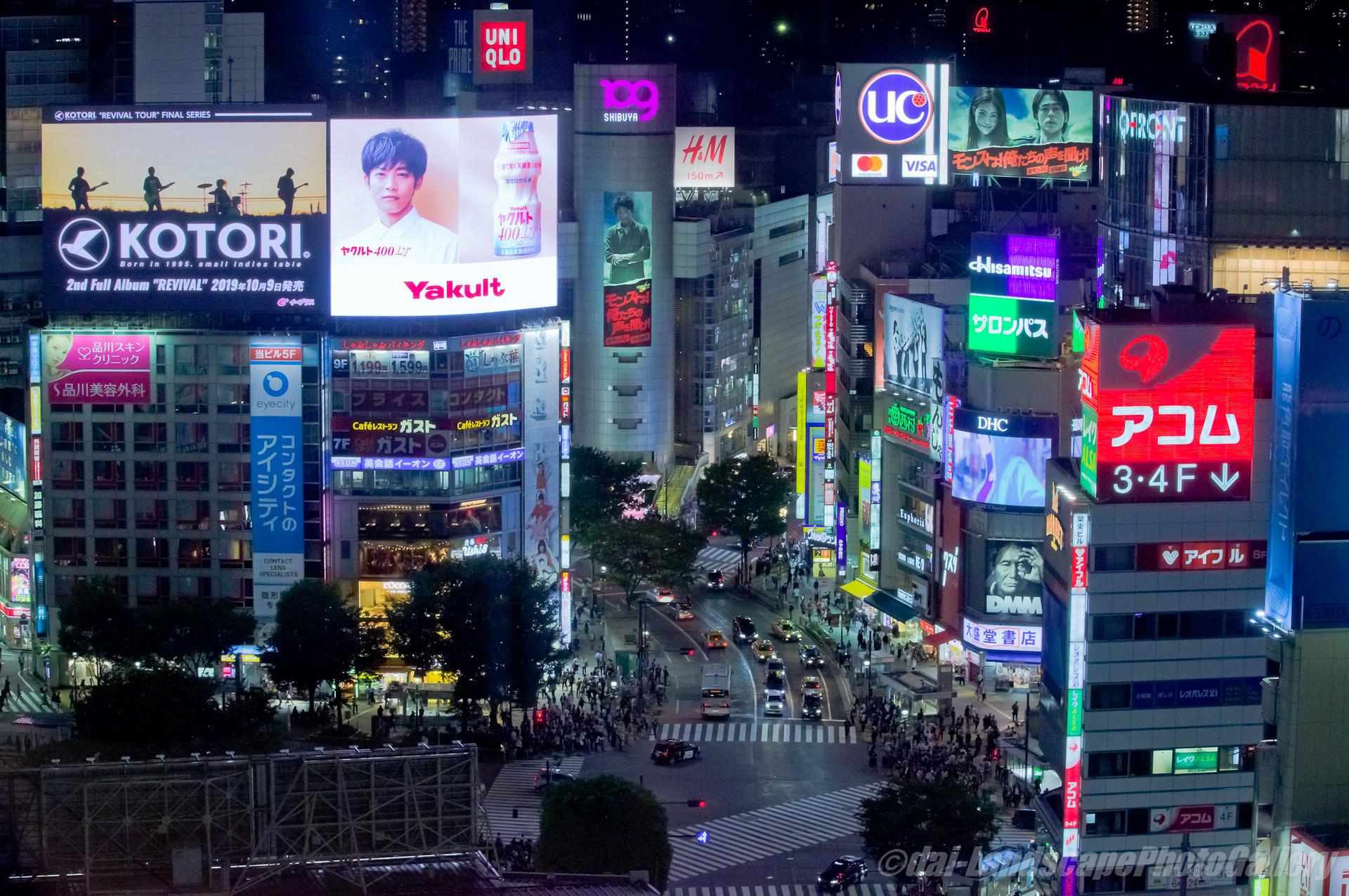 渋谷ヒカリエ夜景
