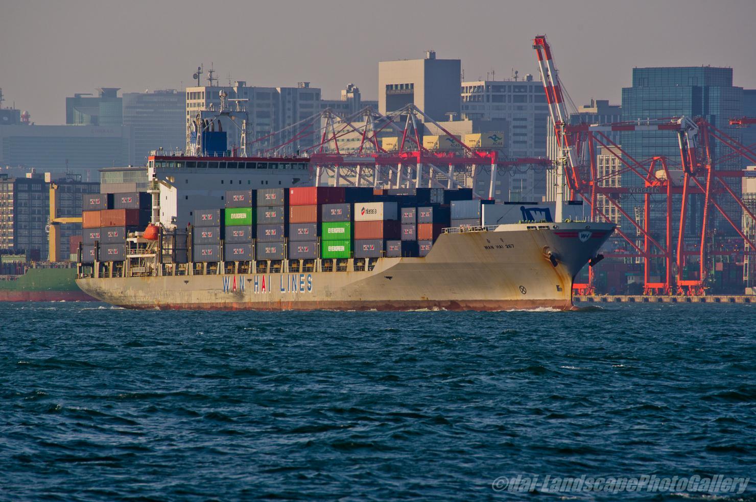 春青 WAN HAI 267東京港出航風景