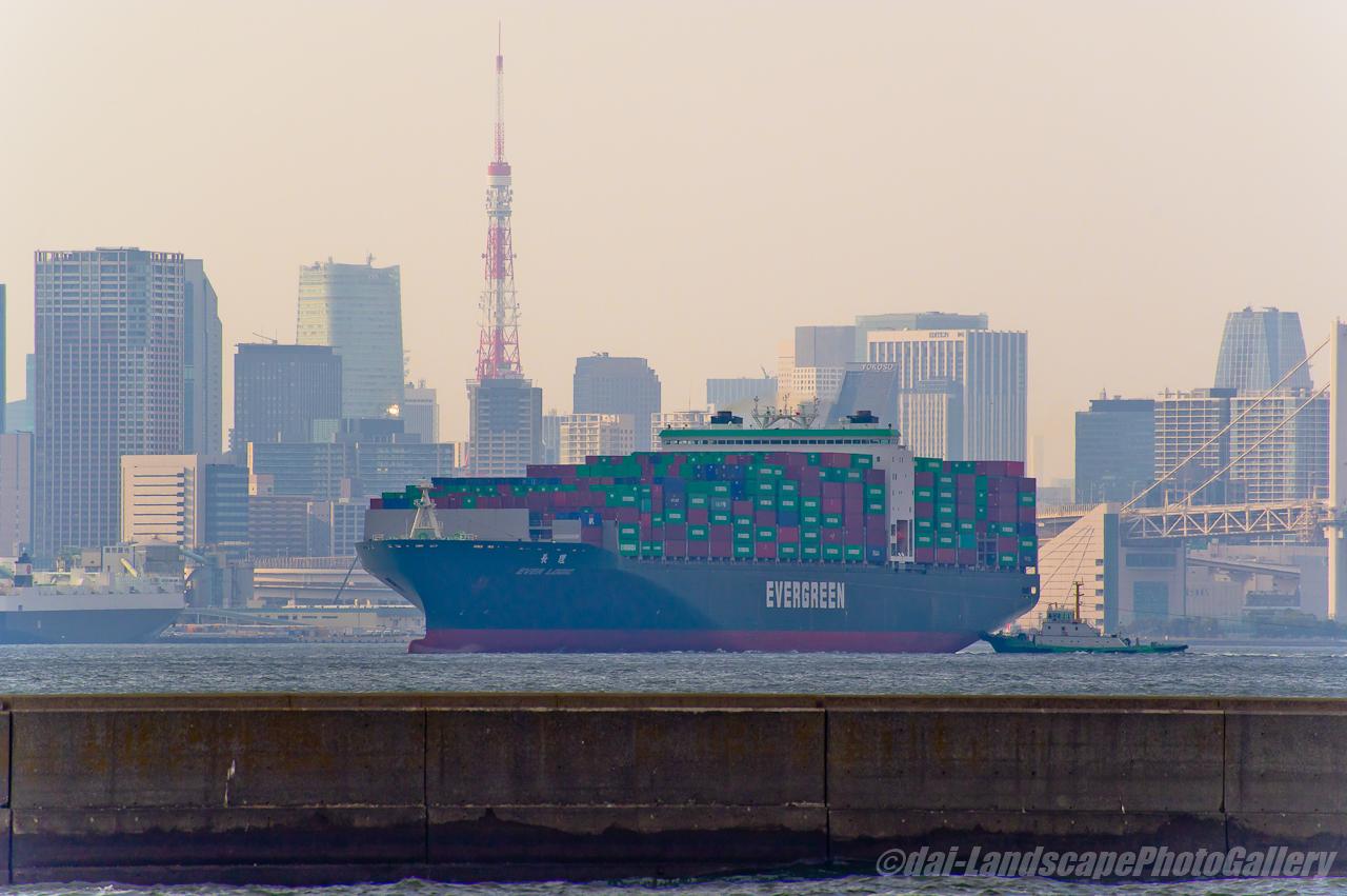 EVER LOGIC 東京港出航風景