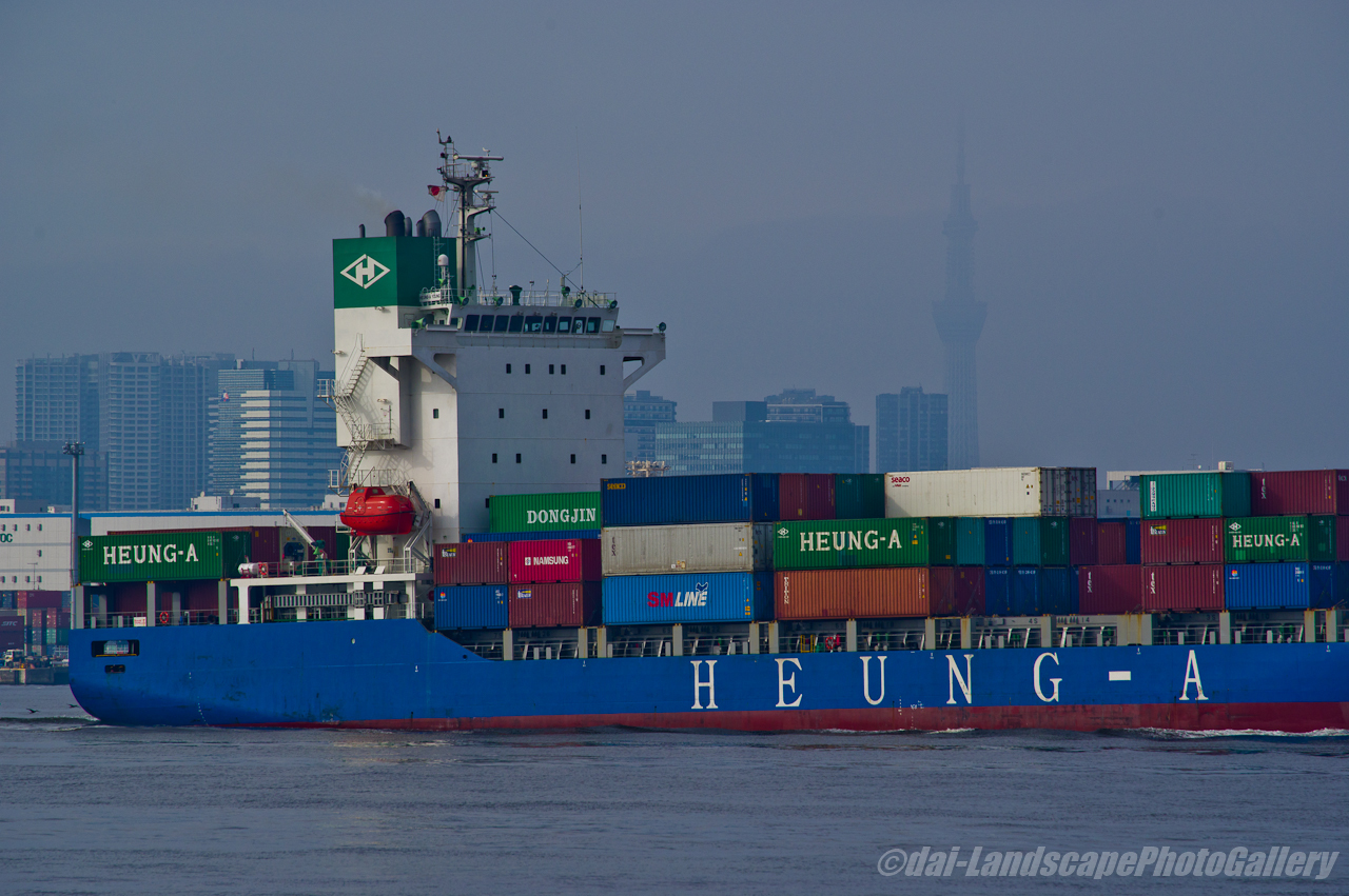 HEUNG-A YOUNG 東京港出航風景